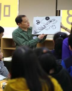 김선두 장지화 수업장면